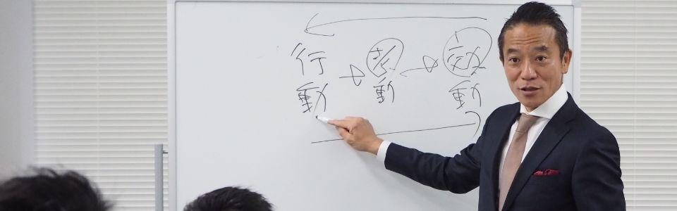 代表取締役 国吉 拡